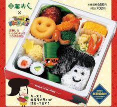 石川さん弁当